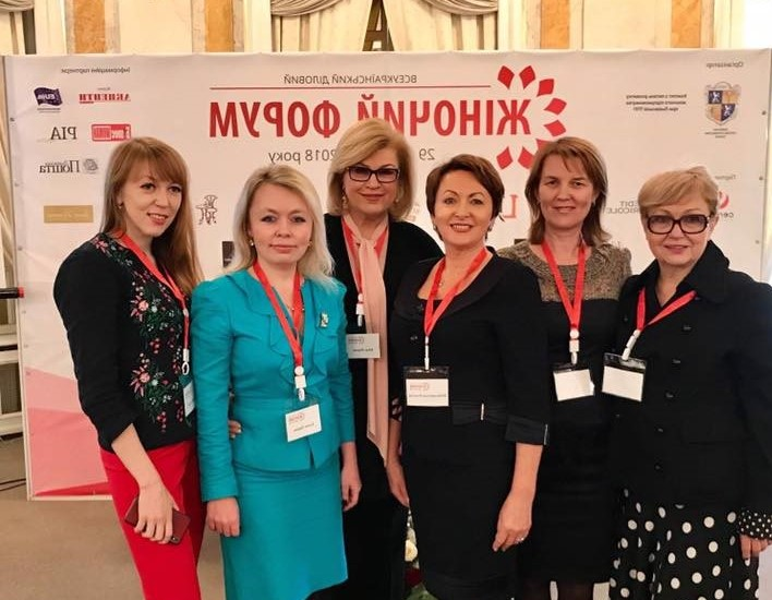 ALLUkrainian Business Women's Forum