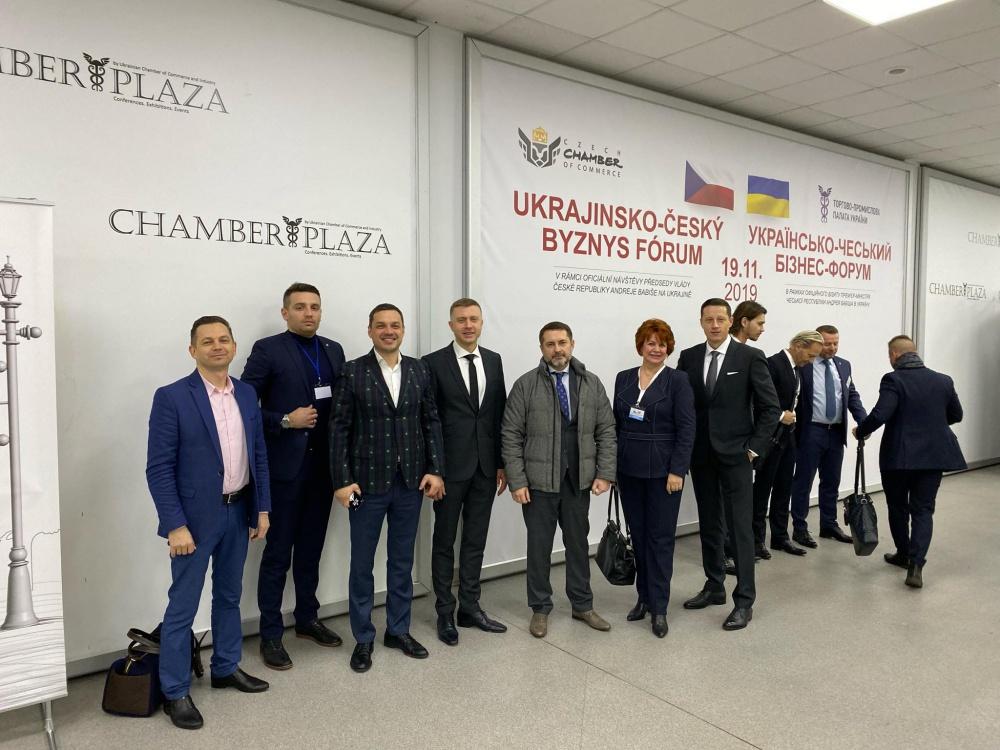 UKRAINIAN-CZECH BUSINESS FORUM