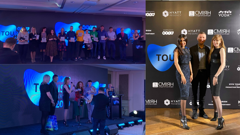 «Кyiv Tourism Awards»