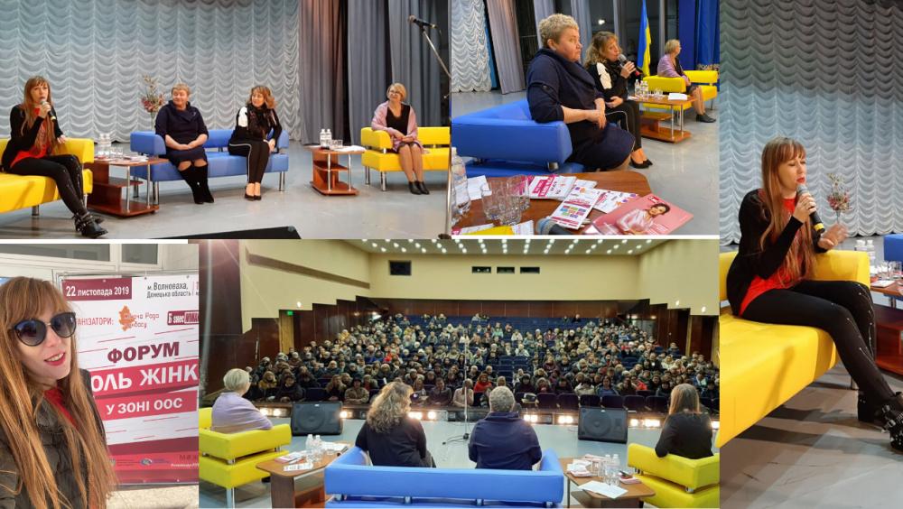 Форум роль жінки в зоні ООС