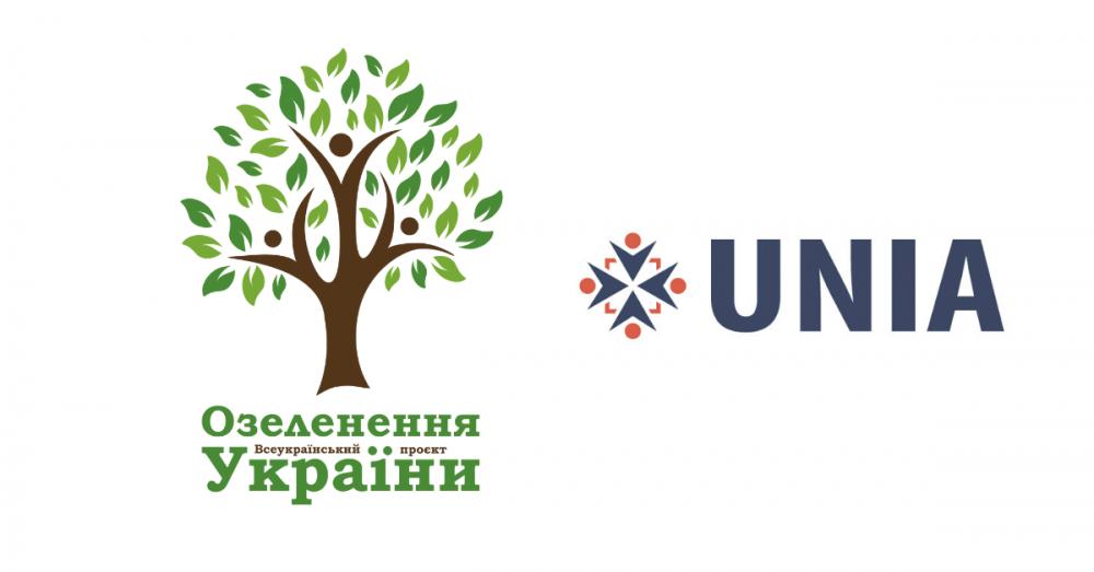 Асоціація імпортерів України виступить партнером проєкту