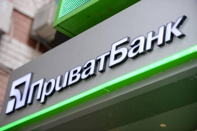 ПриватБанк запустив нову послугу з продажу валюти через термінали самообслуговування