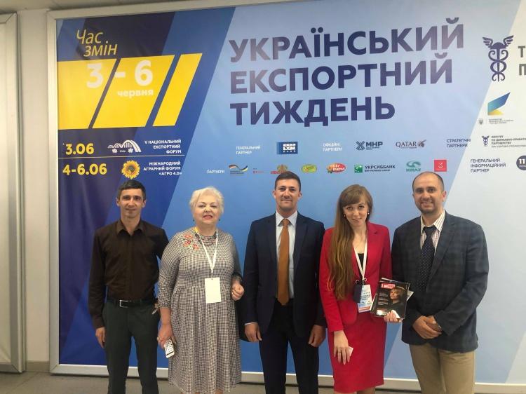 Компанія «East West Mentor UA» взяла участь у відкритті «Українського експортного тижня»